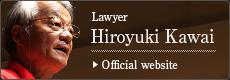 Hiroyuki Kawai Official website
