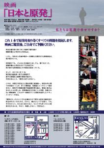 1月2月上映スケジュールpdf
