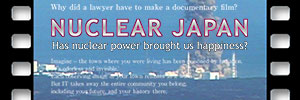 """To """"Nuclear Japan"""" page"""